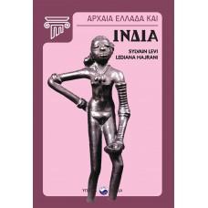 Αρχαία Ελλάδα και Ινδία - Lediana Hajrani, Sylvain Levi