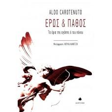 Έρως και πάθος - Aldo Carotenuto