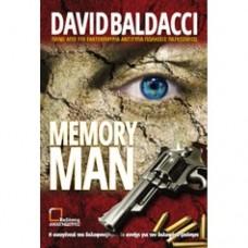 Memory Man - David Baldacci / Ντέηβιντ Μπαλντάτσι