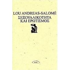 Η σεξουαλικότητα και το εγώ - Lou Andreas - Salomé / Λου Αντρέ Σαλομέ *microMEGA