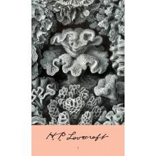 H. P. Lovecraft I: Το κάλεσμα του Κθούλου. Η μουσική του Έριχ Ζαν. Το μοντέλο του Πίκμαν - H. P. Lovecraft / Λάβκραφτ